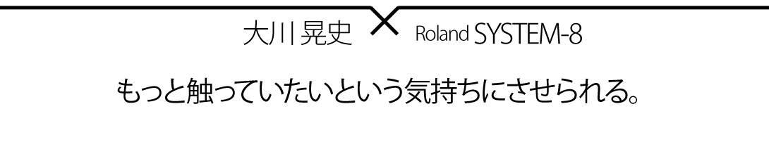 cxp_top_ookawa_3