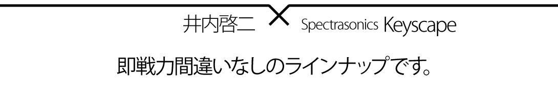 cxp_top_inai_3