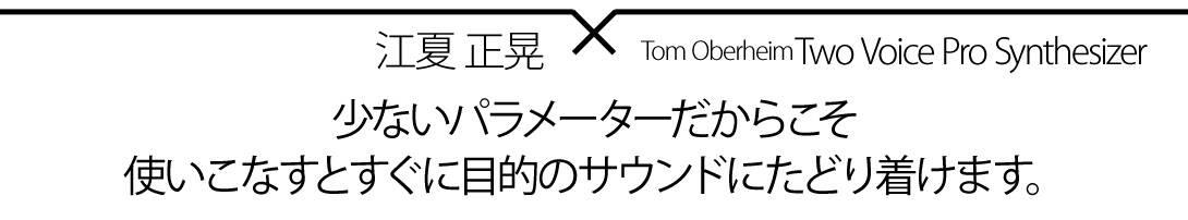 cxp_top_enatsu_3