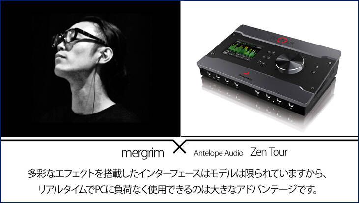 index_mergrim