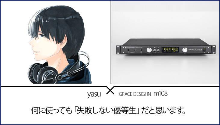 index_yasu