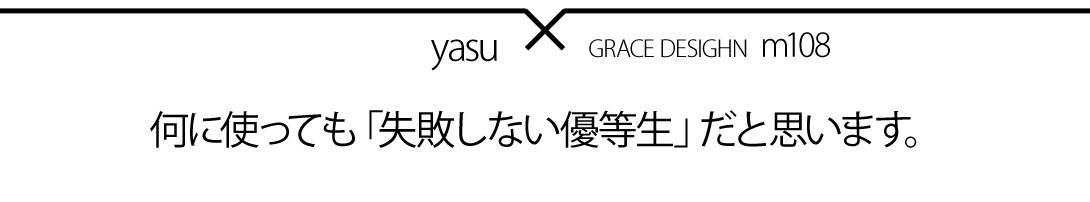 cxp_top_yasu_03