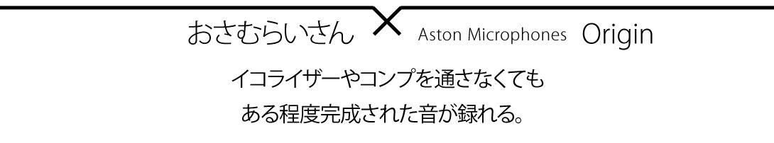 cxp_top_osamu03