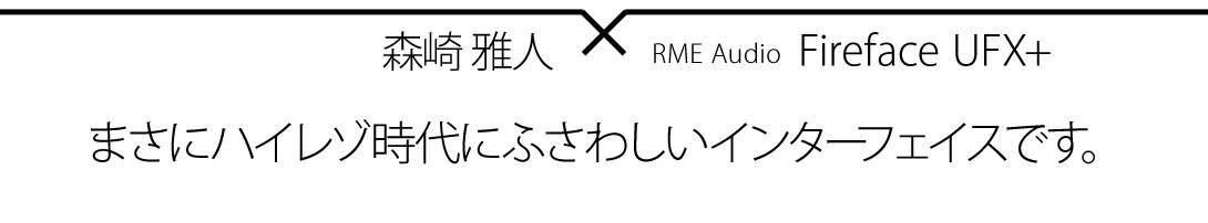 cxp_top_fujisaki03