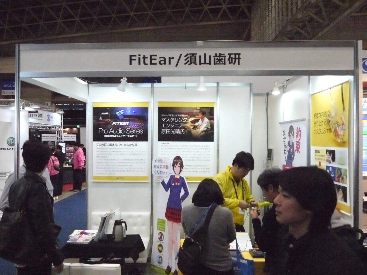 fitear1