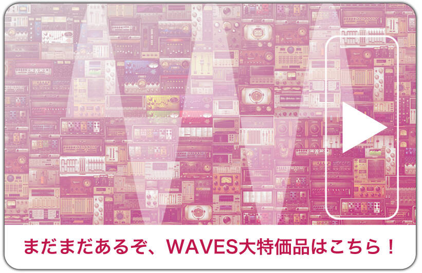 20170112_waves_bottun