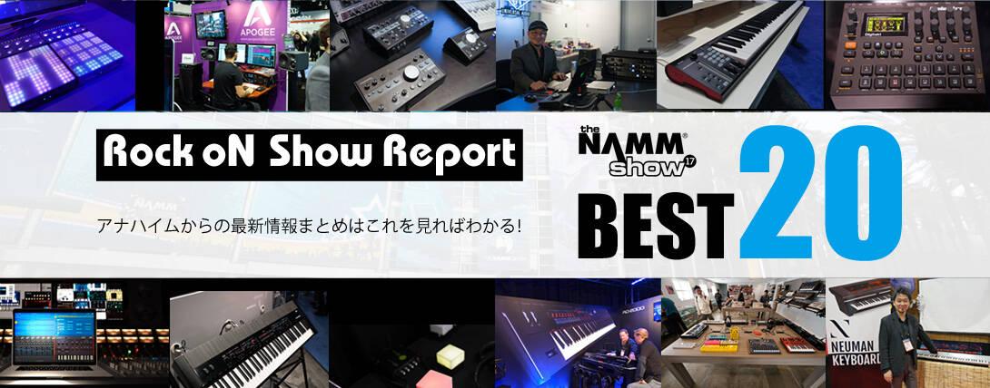 20170125_namm_1090