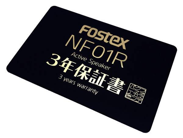 NF01R_保証カード02