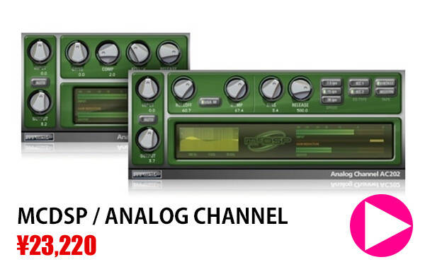 04_analog-channel
