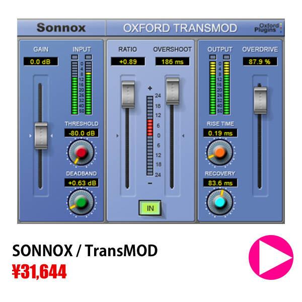 09_transmod