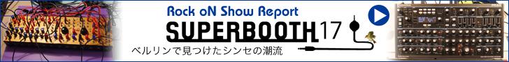 20170427_superbooth_728