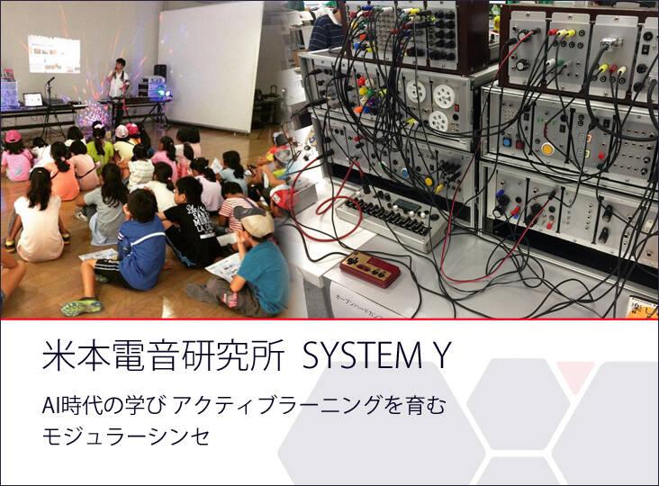 20170502_system_i
