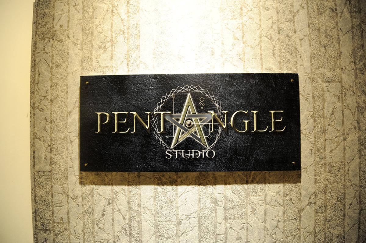 pentangle_logo_plate