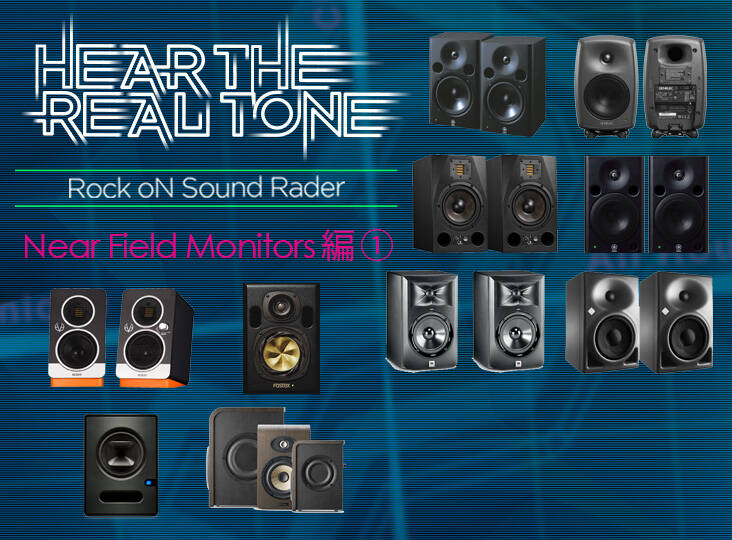 hear_the_real_tone_sp1_7321