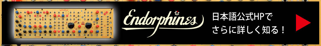 20170801_endorphin_gohp