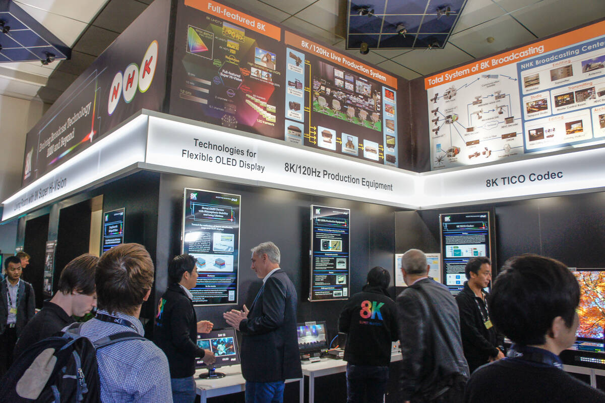 IBC2017_Day1_re-190