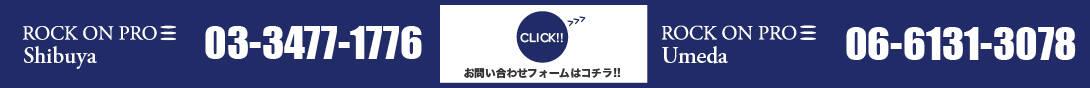 01【1090*88】DEMO_Pro