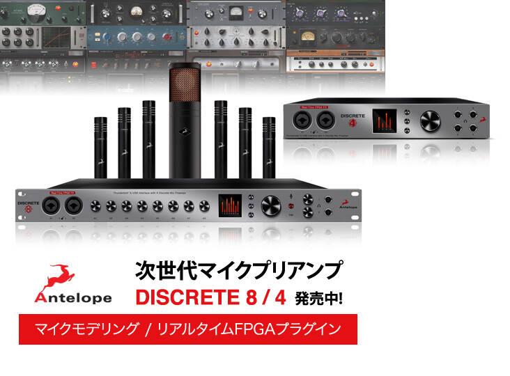 Antelope Audio Discrete