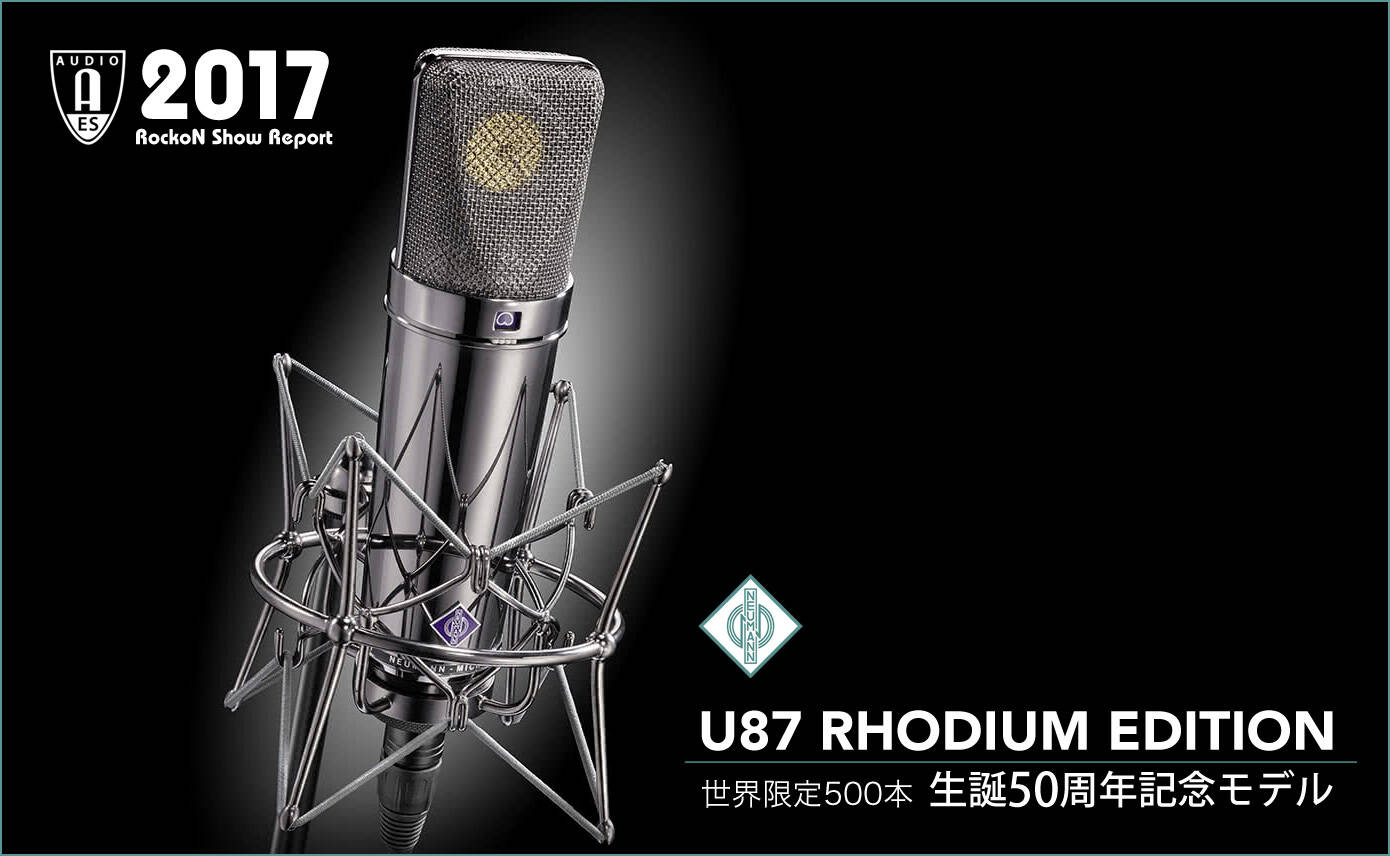20171016_neuman_1390