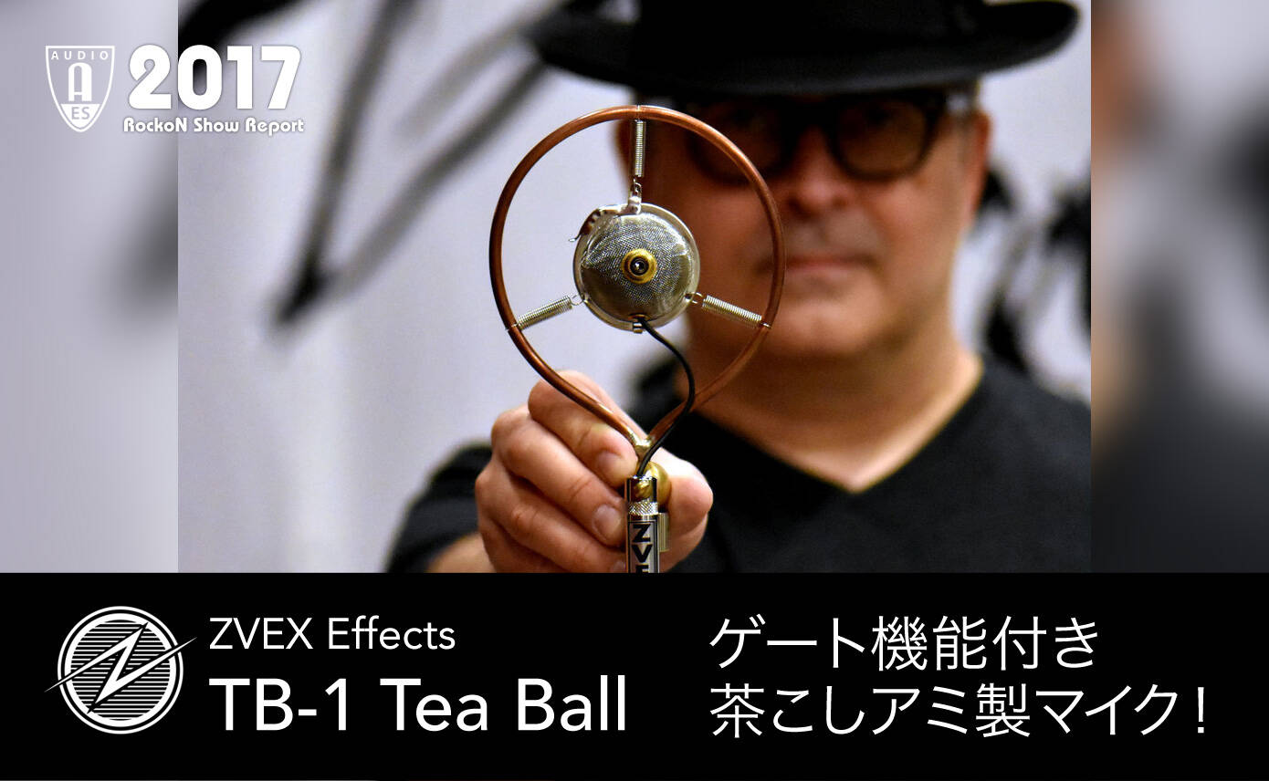 AES2017 ZVEX Effects TB-1