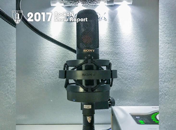 AES2017 SONY C100