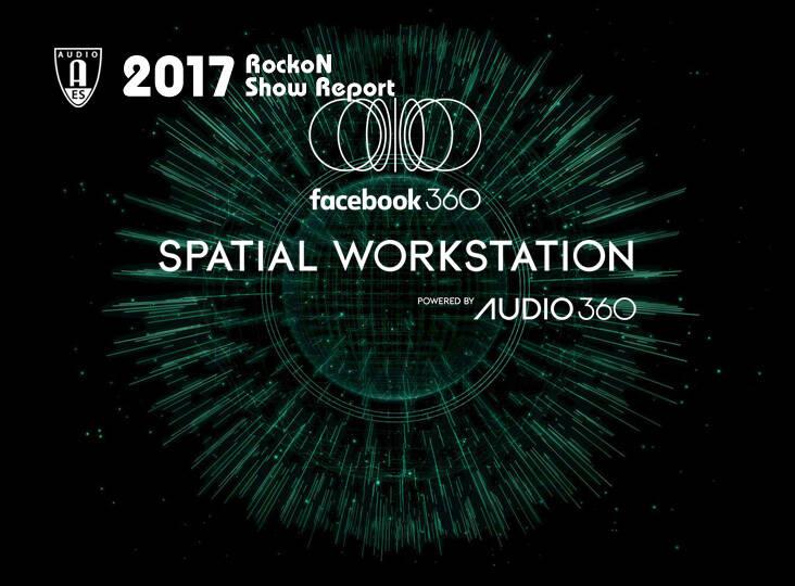 AES 2017 Facebook 360