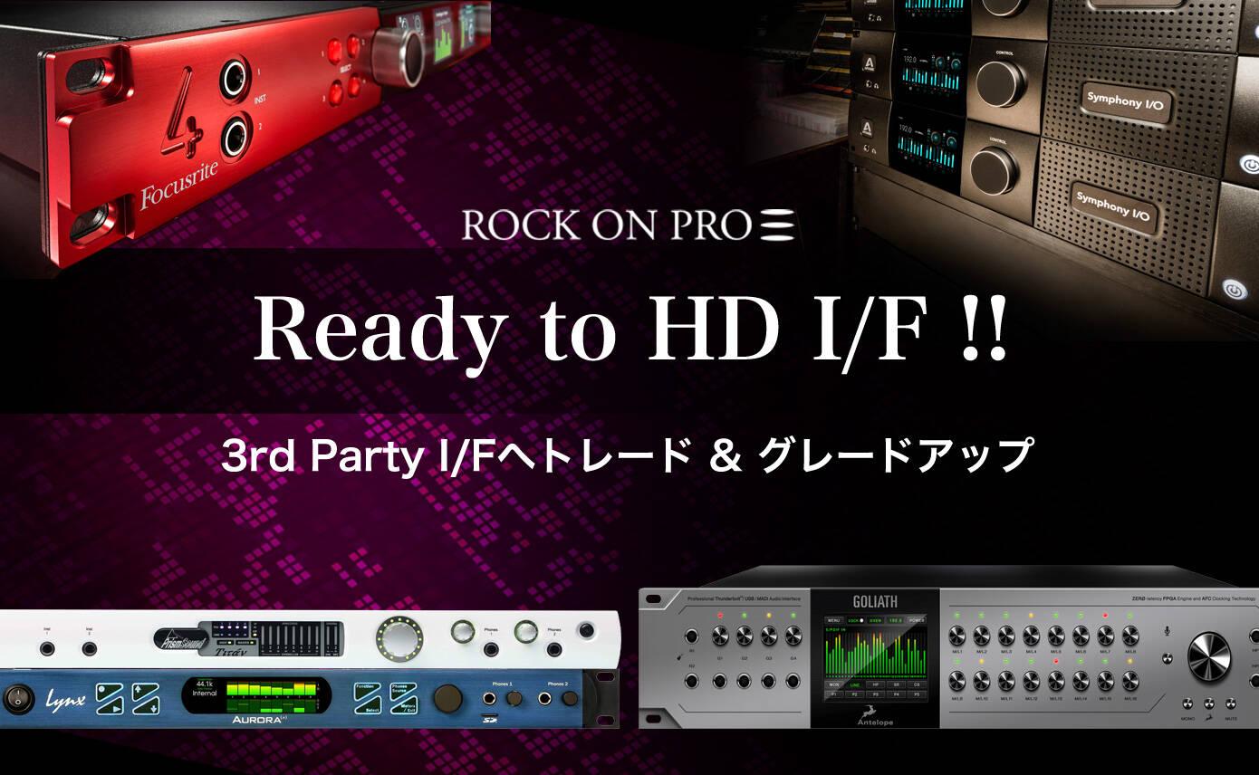 20171023_readytohd_1390