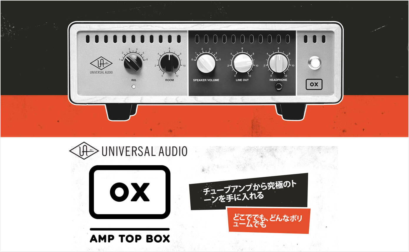 20190124_UA-OX_1400