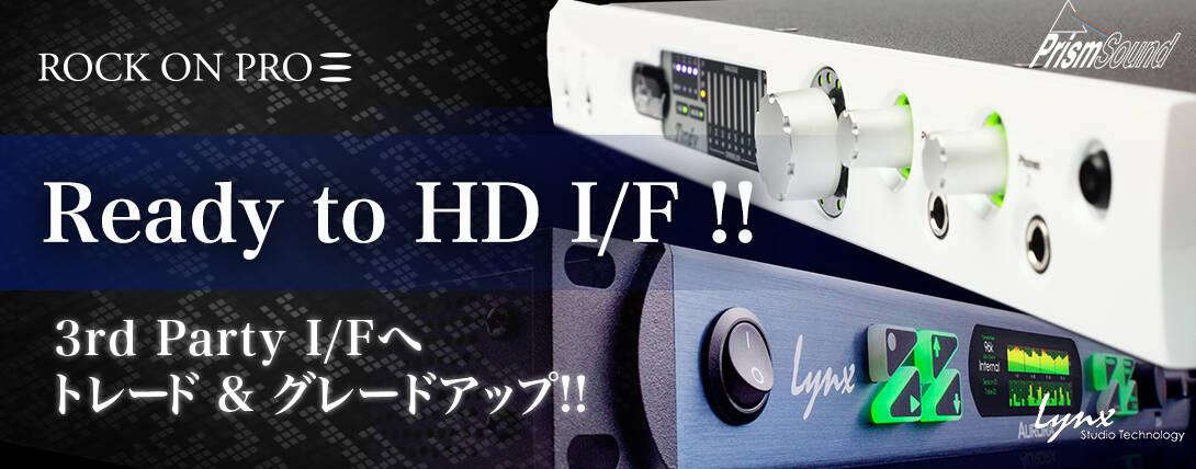 Ready_to_HD_I_F