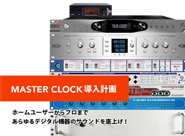 20171101_clock_i