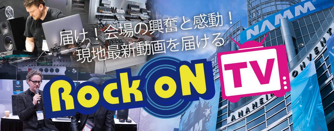 rock-on-TV