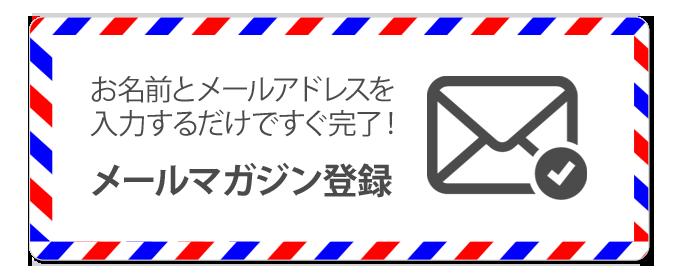 20160506_mailman_bosyu