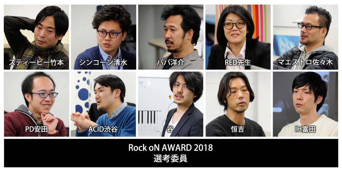 20180117_member