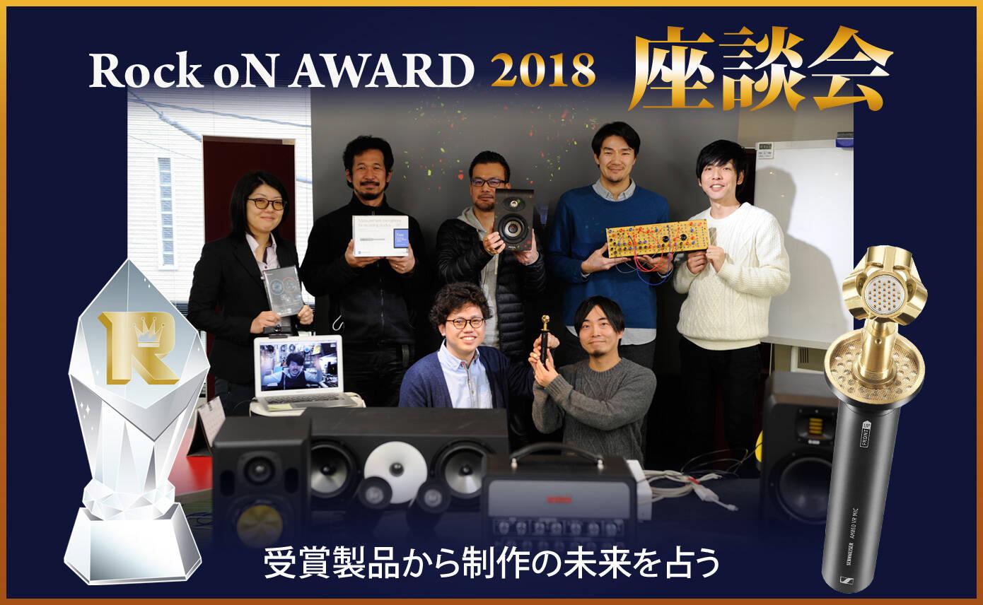 20180119_award_1390