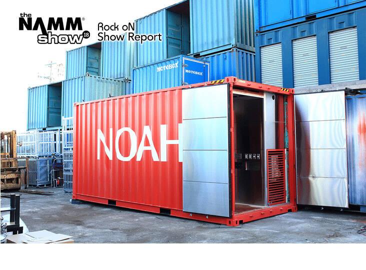 20180122_noah_i