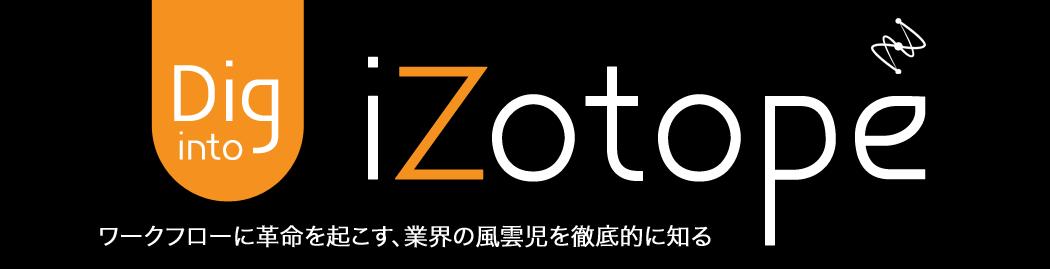 20180222_izotopetop_1050