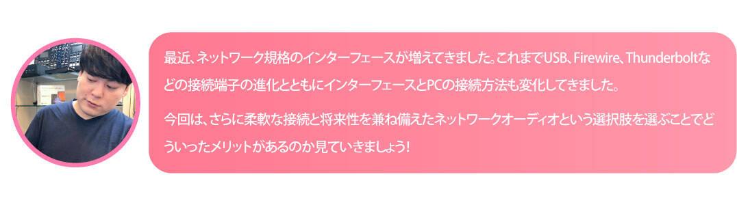 fukuyama_comment