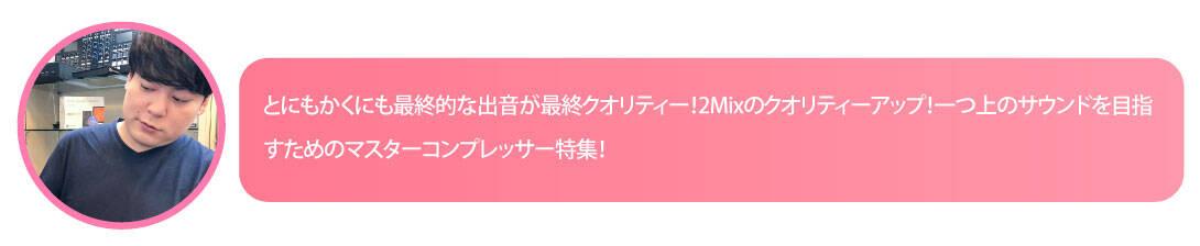 out_fukuyama_01