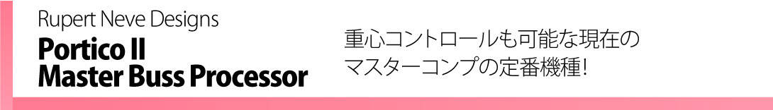 out_fukuyama_02