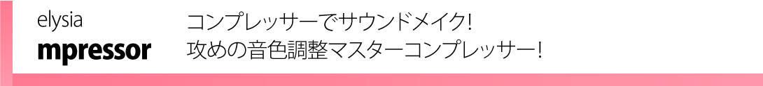 out_fukuyama_04