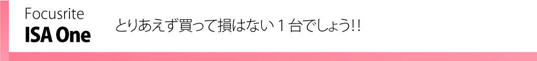 out_shimizu_02