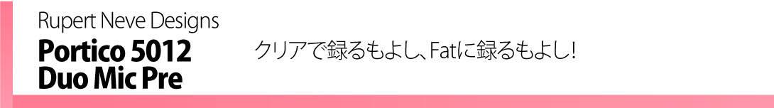 out_shimizu_03