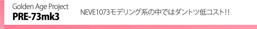 out_shimizu_04