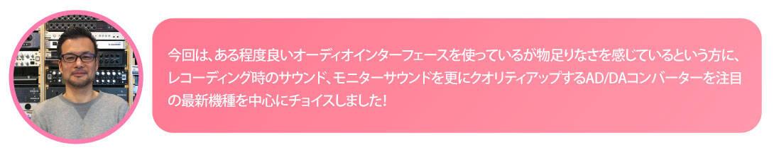 out_sasaki_01