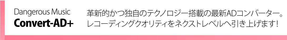 out_sasaki_03