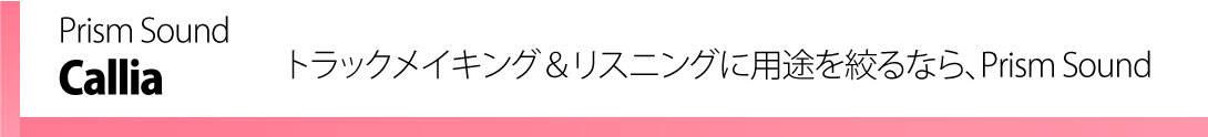 out_sasaki_04