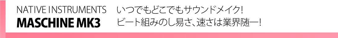 shibuyai_soft_02