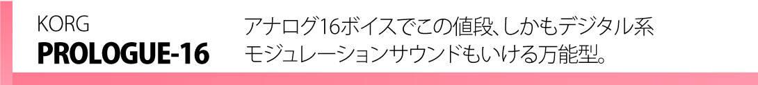 shibuya_synth_03