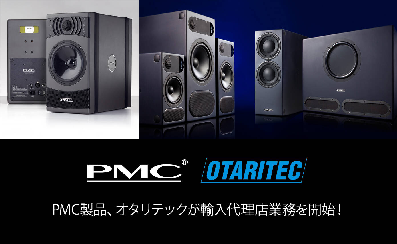 20180320_PMC_1390