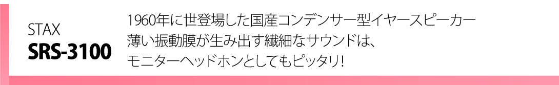 matsumoto_head_04
